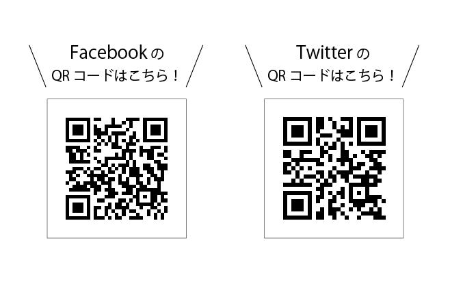 Facebook_Twitter_QR
